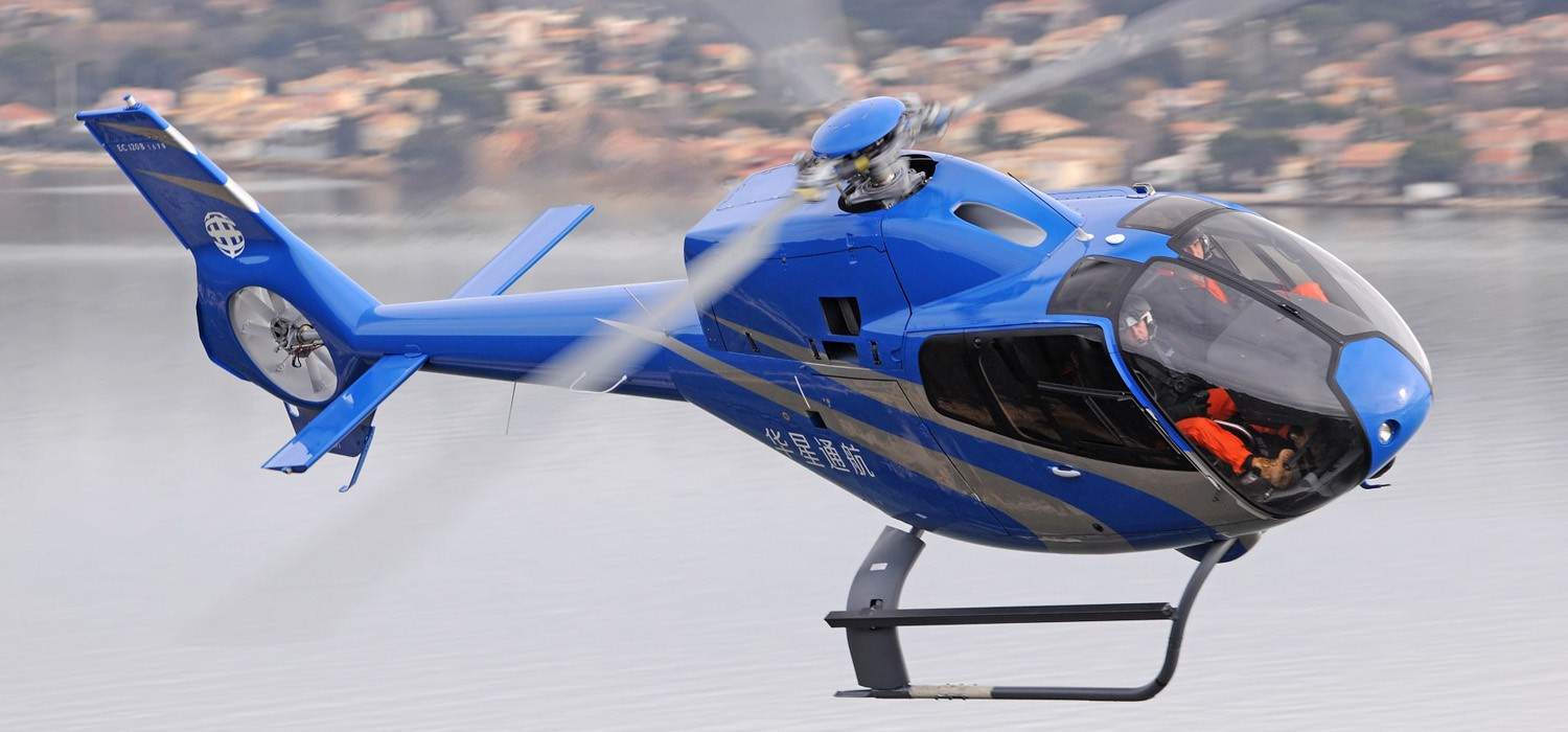 global helicopter service with H120 26 on pany also H120 26 besides Are We Losing The Battle With Wildfires likewise RH to deliver 40 helis to Latin America as well Rules For A Gunfight.